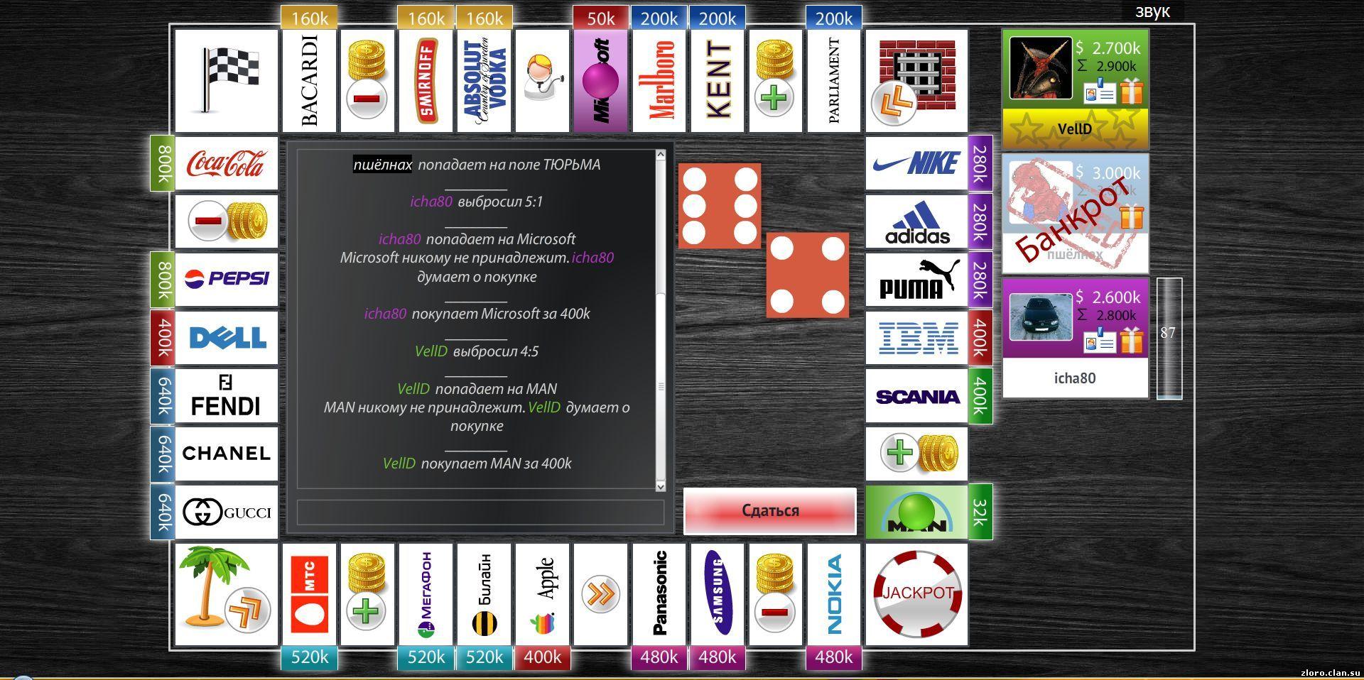 Giocare a monopoli online con altre persone